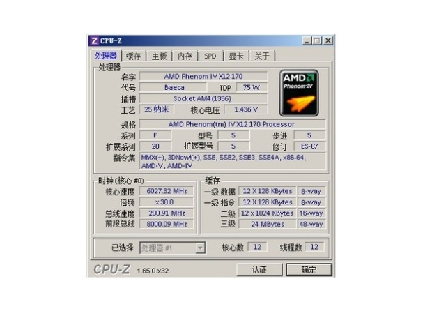 AMD-Phenom-IV-X12-170