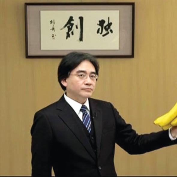 Satoru_Iwata_RIP_banana