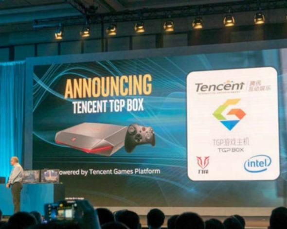 Tencent TGP BOX_anúncio_home