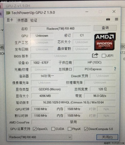 29_laptop_hp_omen_z_radeon_rx_460_prawdopodobnie_desktopowym_1