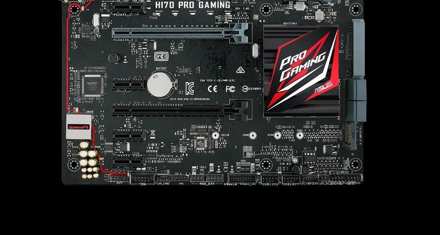 H170 Pro Gaming-sata-M2.png