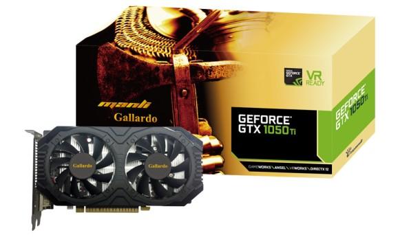gtx-1050-ti-gallardo