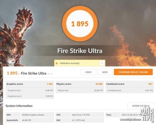 nvidia-geforce-gtx-1050-ti-3dmark-firestrike-ultra