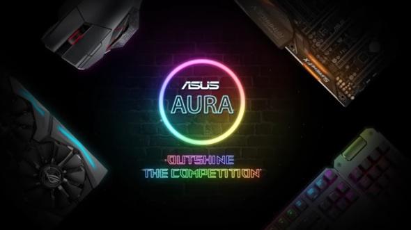 asus-aura-competicao