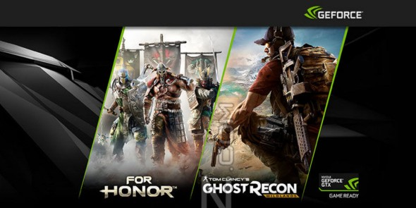 nvidia-geforce-bundle-2017
